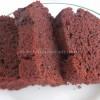 Grčki čokoladni kolač