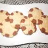 Keks s kakao tačkicama