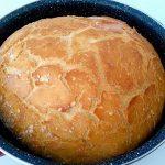 Kruh iz šerpe