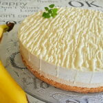 Torta od banana i karamela